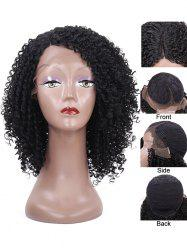 Short Side Parting Kinky Curly Synthetic Lace Front Wig -