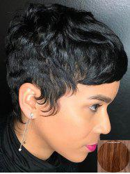 Short Inclined Fringe Slightly Curly Pixie Human Hair Wig -