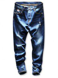 Faded Wash Distressed Tapered Jeans -