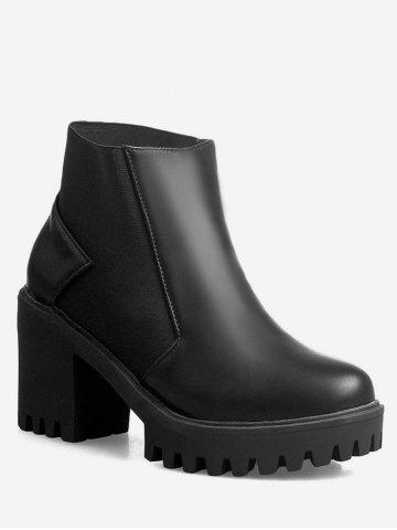 Plus Size Chunky Heel Slip-on Ankle Boots