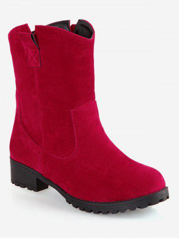 Plus Size Slip-on Flat Short Boots