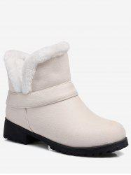 Plus Size Slip-on Suede Short Boots -