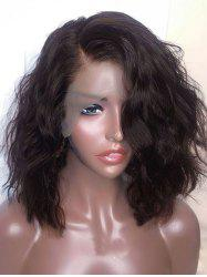 Medium Side Parting Natural Wavy Synthetic Lace Front Wig -