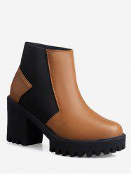Plus Size Chunky Heel Slip-on Ankle Boots -