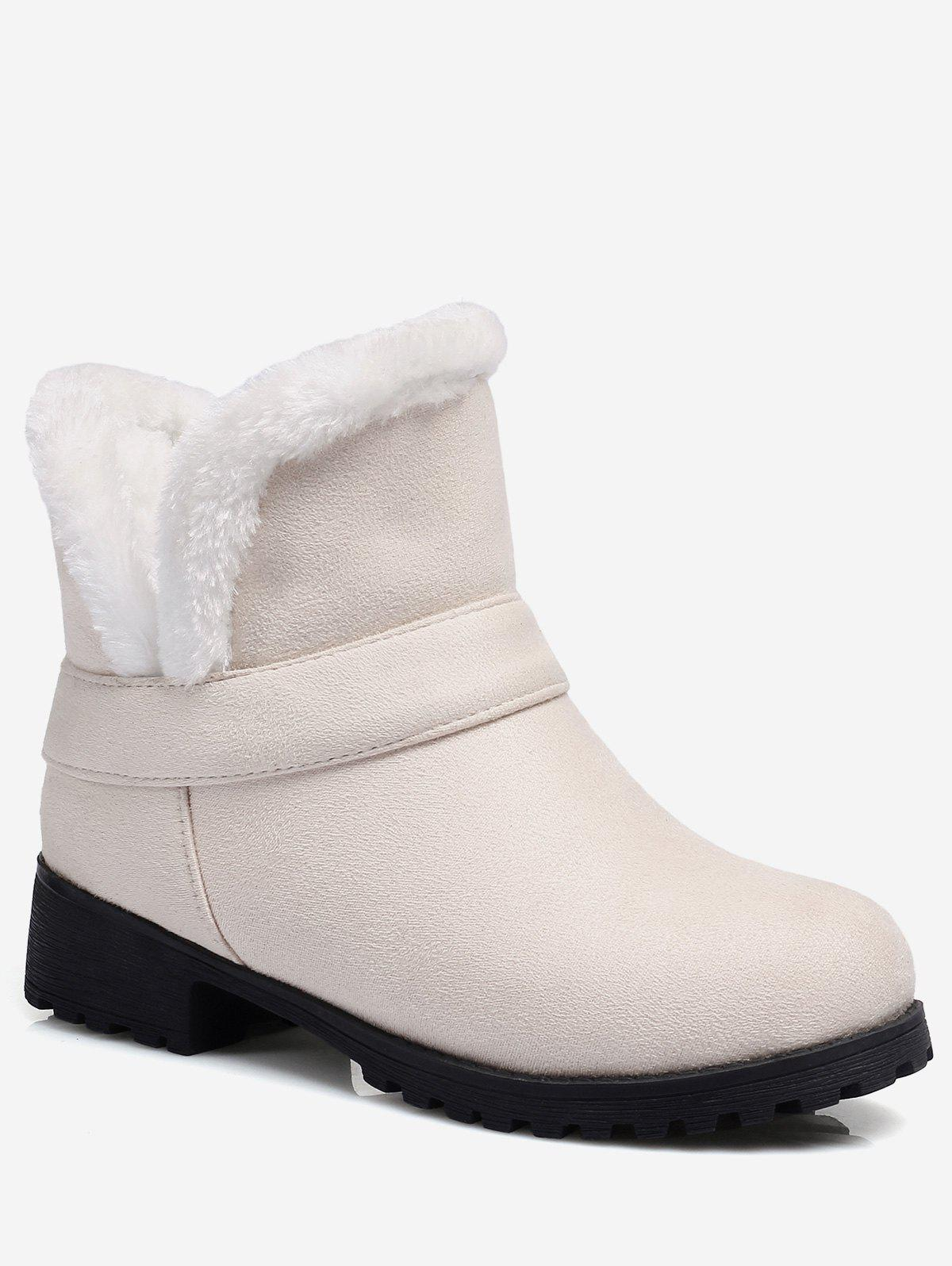 Fashion Plus Size Slip-on Suede Short Boots