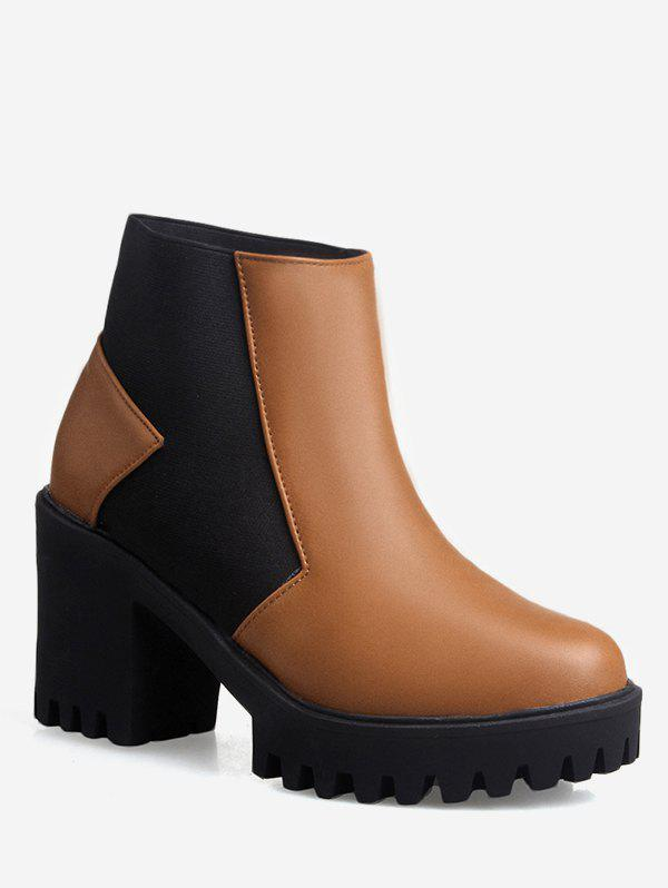 Trendy Plus Size Chunky Heel Slip-on Ankle Boots