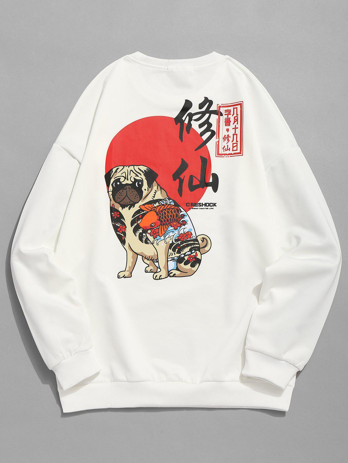 Discount Puppy Chinese Print Casual Sweatshirt