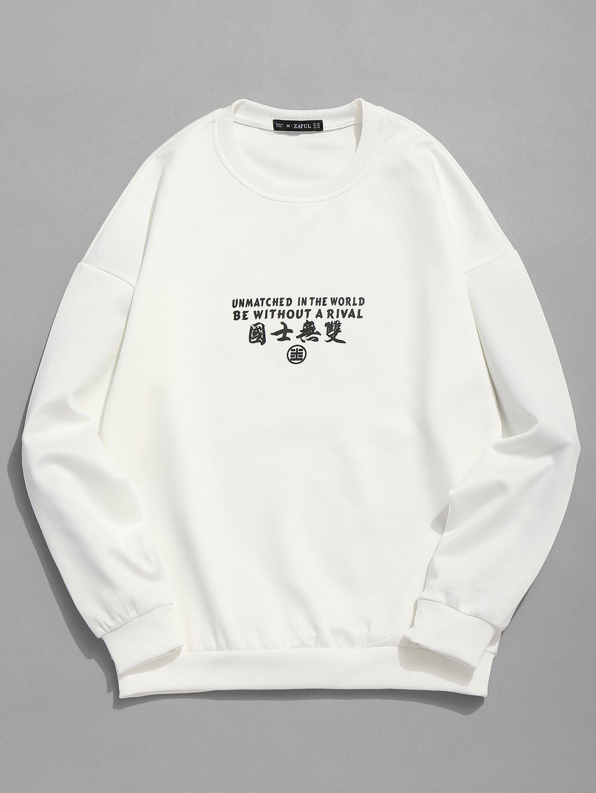 Unique Traditional Chinese Letter Print Casual Sweatshirt
