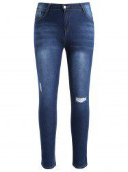 Plus Size Skinny Ninth Ripped Jeans -