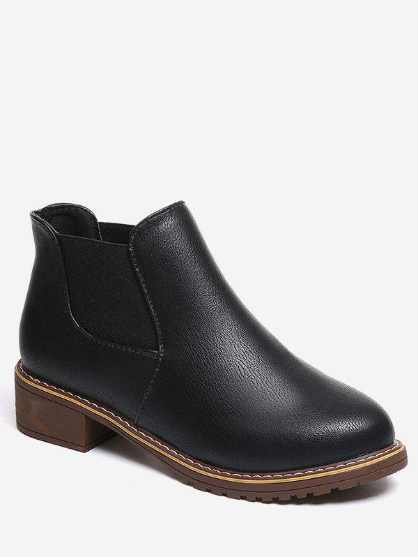 Latest Chunky Heel PU Leather Chelsea Boots