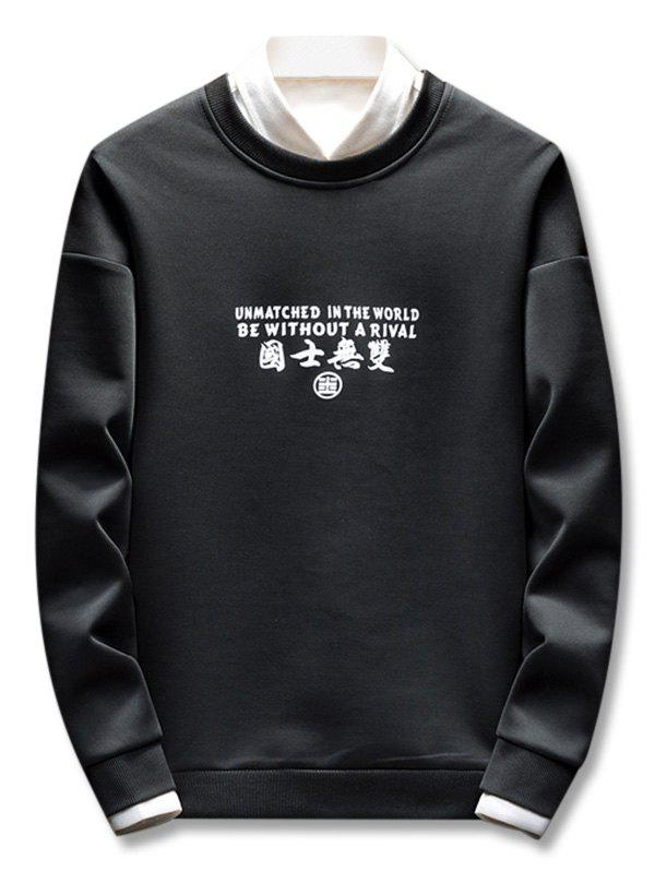 Chic Traditional Chinese Letter Print Casual Sweatshirt
