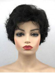 Short Side Bang Fluffy Slightly Curly Synthetic Wig -