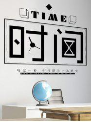 Chinese Character And Quotes Print Decorative Wall Stickers -