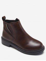 PU Leather Short Chelsea Boots -