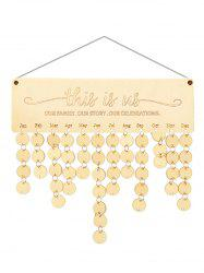 Wooden This is us Calendar Reminder -