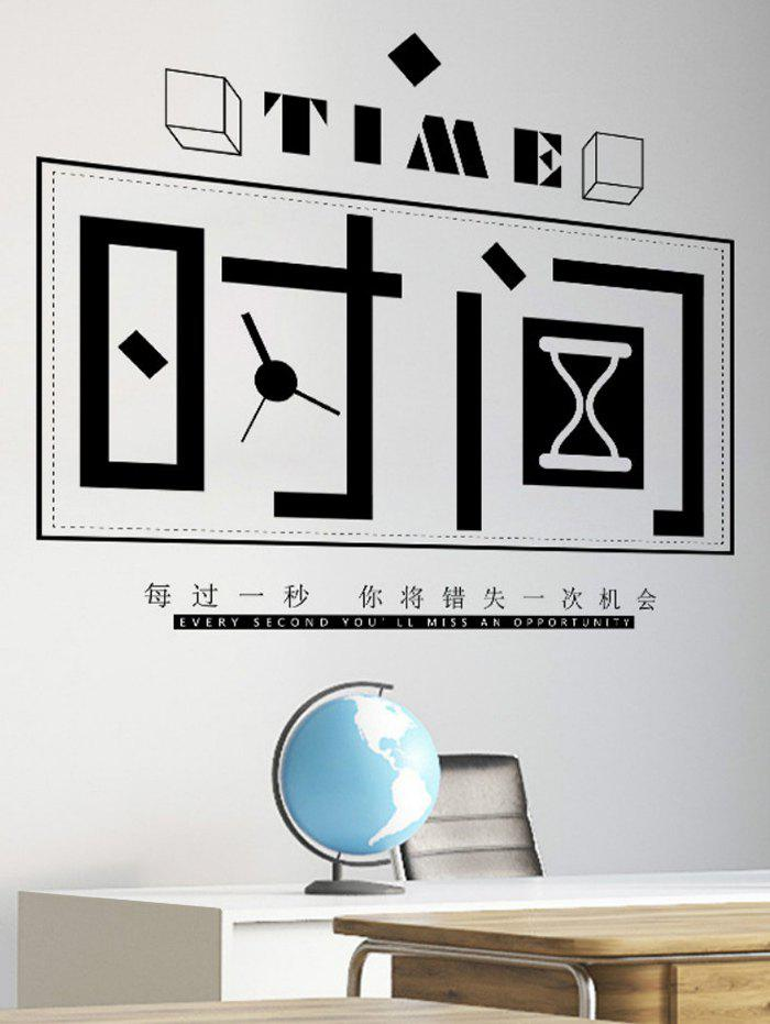 Store Chinese Character And Quotes Print Decorative Wall Stickers