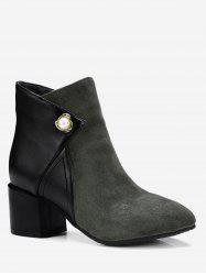 Plus Size Pointed Toe Faux Pearl Short Boots -