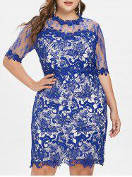 Plus Size Mesh Yoke Lace Dress -
