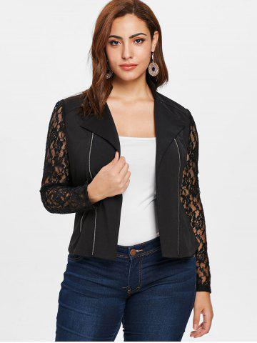 bec5b161ebc Plus Size Lace Insert Zip Up Bomber Jacket
