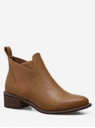 Pointed Toe Short Chelsea Boots -