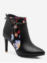 Plus Size Embroidered Pointed Toe Short Boots -