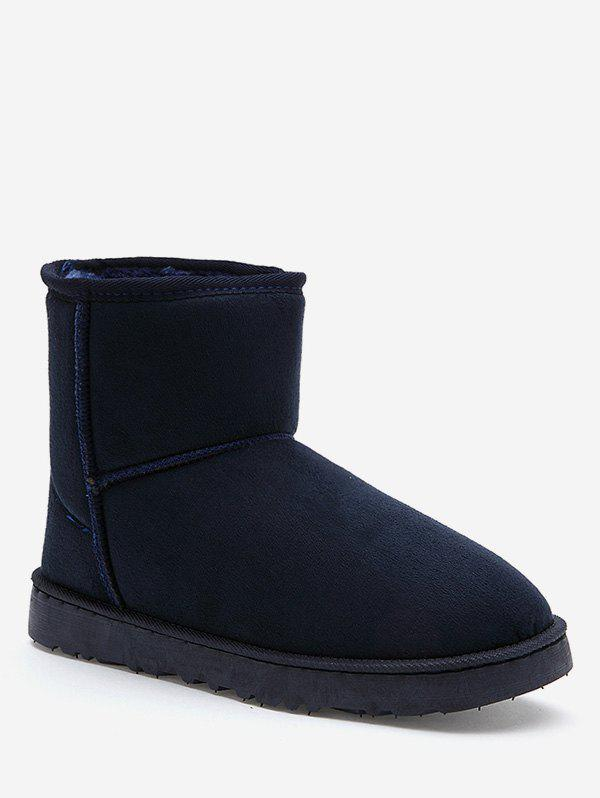 Outfit Solid Color Winter Flat Snow Boots