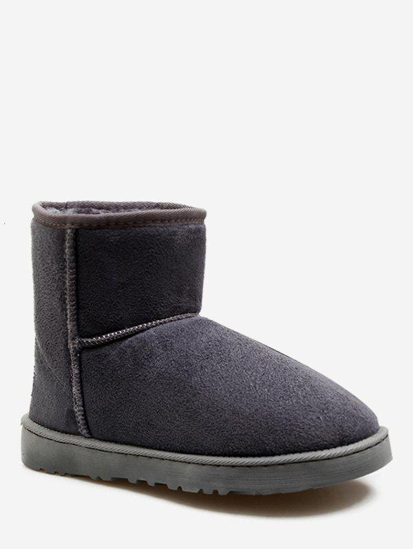 Store Solid Color Winter Flat Snow Boots