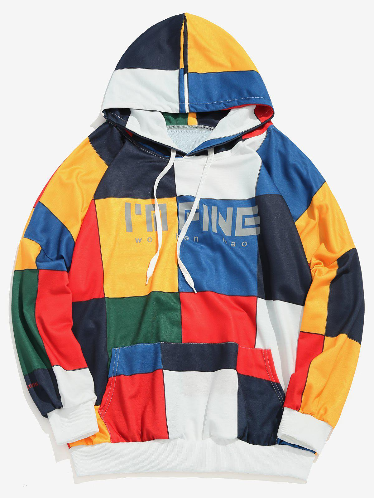 Fashion Square Color Block Letter Print Pouch Pocket Hoodie