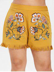 Plus Size Zipper Floral Embroidered Shorts -