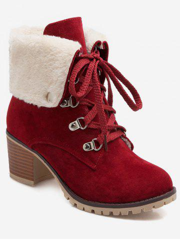 Plus Size Fuzzy Fold Over Lacing Snow Boots