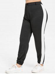 Plus Size Patchwork Jogger Pants -