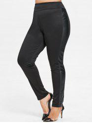 Plus Size PU Insert Leggings -