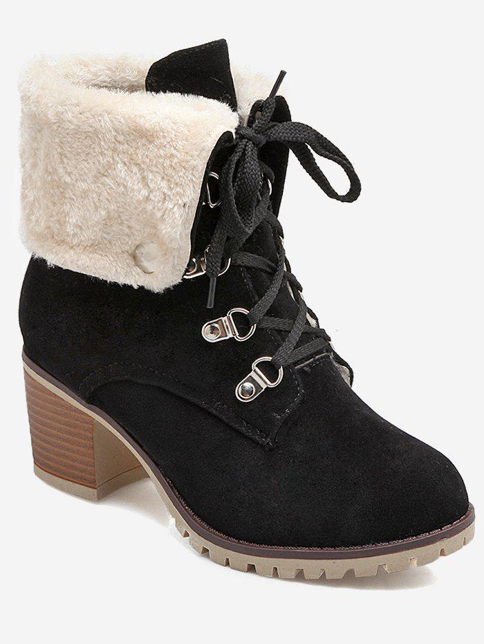 Chic Plus Size Fuzzy Fold Over Lacing Snow Boots