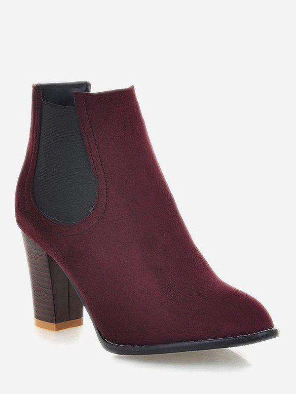 New Plus Size Pointed Toe Suede Chelsea Boots