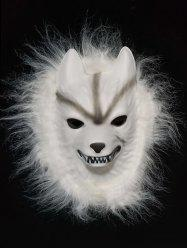 Fox Shape Face Mask Halloween Party Accessories -