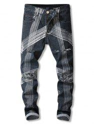 Striped Destroyed Straight Leg Jeans -