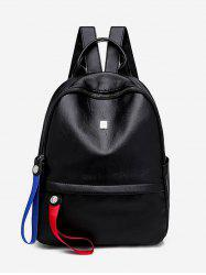 Multi Functional PU Leather School Backpack -