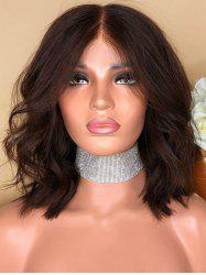 Center Parting Short Wavy Lace Front Synthetic Wig -