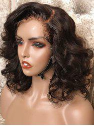 Short Side Bang Loose Wave Lace Front Synthetic Wig -