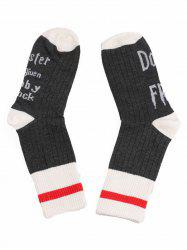 Fun Letter Printed Quarter Sock -