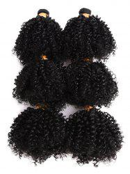 Short Kinky Curly Synthetic Capless Hair Weaves -