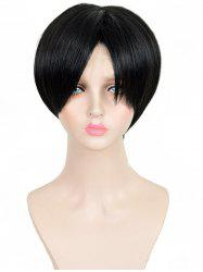Short Middle Part Bangs Straight Wig for Men -