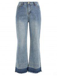 Raw Edge Wide Leg Jeans -