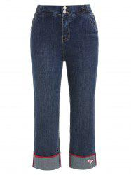 Wide Legged Flanging Jeans -