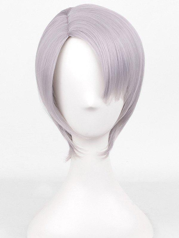 Shop Short Side Parting Straight Cosplay Party Synthetic Wig for Men