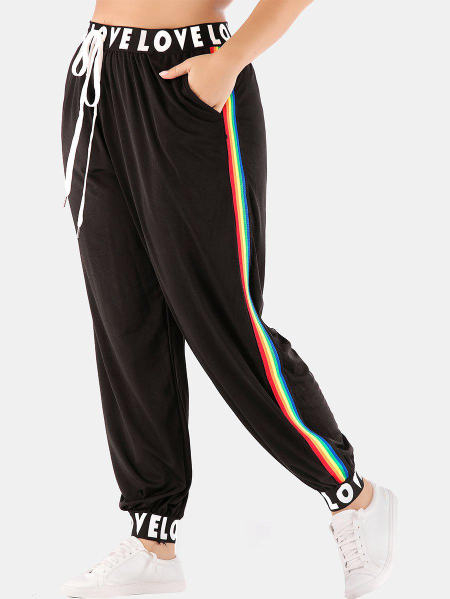 Fancy Plus Size Striped Side Letter Jogger Pants