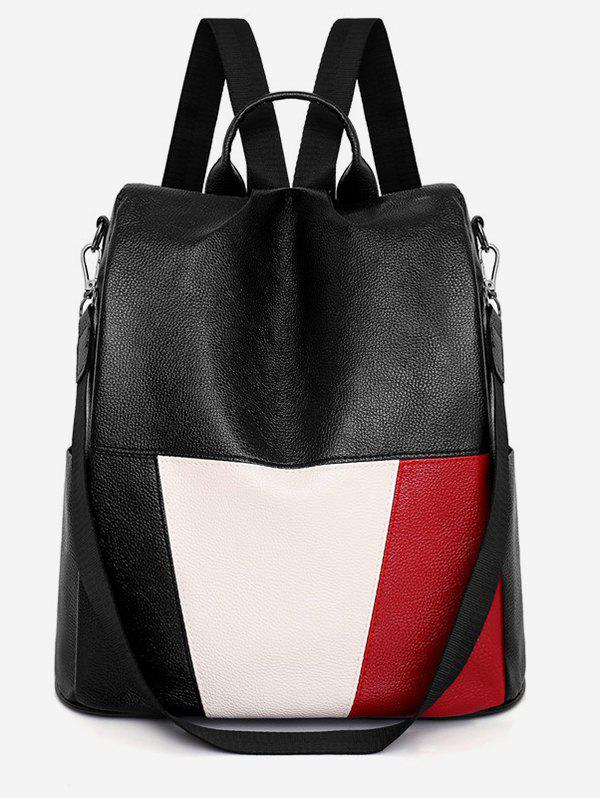 Trendy Color Block PU Leather School Backpack