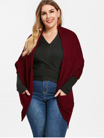 Front Pockets Plus Size Chunky Cardigan