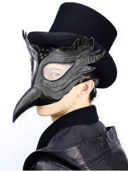 Halloween Cosplay Bird Faux Leather Mask -