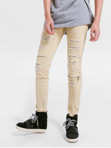 Zippper Embellished Skinny Ripped Jeans